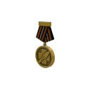 ESH Ultiduo #5 Gold Medal