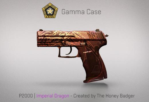 csgo gamma case skins