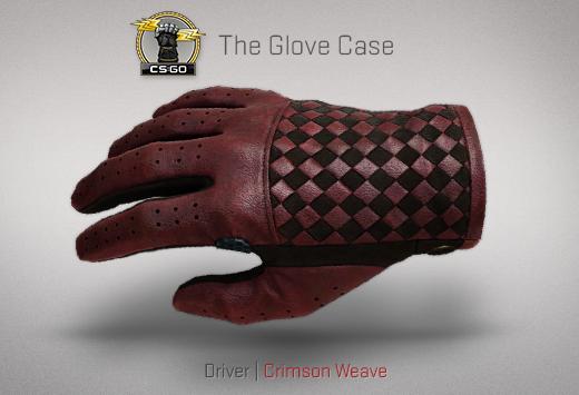 "Сандък ""Ръкавици"" — Driver | Шофьорски ръкавици | Crimson Weave| Пурпурно вплитане"