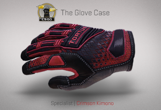 "Сандък ""Ръкавици"" — Specialist | Специализирани ръкавици | Crimson Kimono | Пурпурно кимоно"