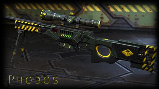 Phobos | Фобос