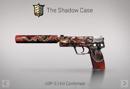 CSGO Aktualizacja 18092015  Shadow Case